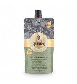 Bania Agafii Balsam do włosów odżywczo - regeneracyjny - 100 ml