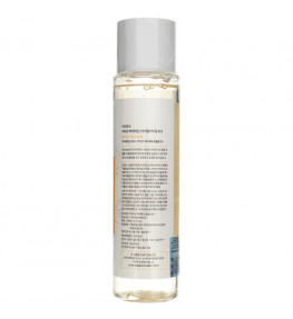 iUNIK Vitamin Hyaluronic Acid Vitalizing Toner - 200 ml