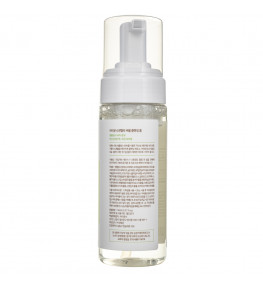 iUNIK Centella Bubble Cleansing Foam - 150 ml