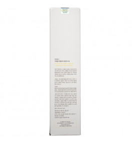 iUNIK Calendula Complete Cleansing Oil - 200 ml