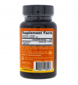Jarrow Methyl B12 (Tropikalny smak) 2500 mcg - 100 pastylek