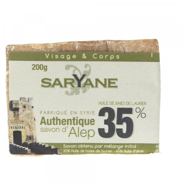 Mydło w kostce Aleppo 35% oleju laurowego 200 g - Saryane