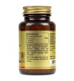 Solgar Koenzym Q10 200 mg - 30 kapsułek